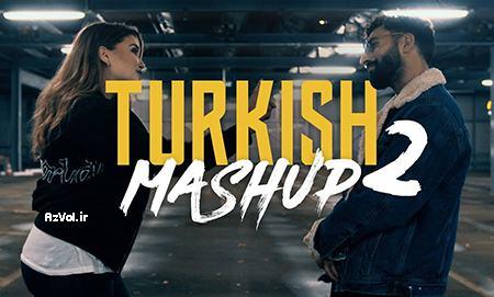 دانلود آهنگ ترکی جدید Kadr x Esraworld به نام Turkish Mashup